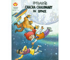 Chacha Chaudhary In Space (English)