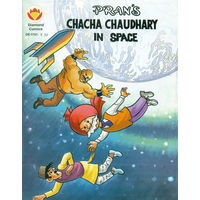 Chacha Chaudhary In Space, english