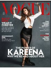 Vogue (English) 1 year (Subscribe to Vogue & get products from L'Oréal Paris worth INR 1,349)
