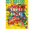 Wired (English, 1 Year)
