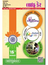 Life Care-LC-0025, (Gujrati, 1 year)