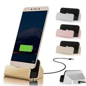 Advent Basics Desk Charger Charge And Sync Dock Stand With Micro USB Cable Connector, multicolor