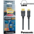 Panasonic RP-CDHS15E1-K 1.5 metre High Speed HDMI Cable