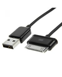 Deal Best USB Data Sync Charger Charging Cable for Samsung Galaxy Tab 2 P3100 P1000 N8000