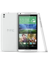 HTC Desire 816G Unboxed (White)