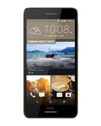 HTC Desire 728 Ultra, black gold