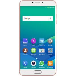 Gionee S6 Pro,  gold