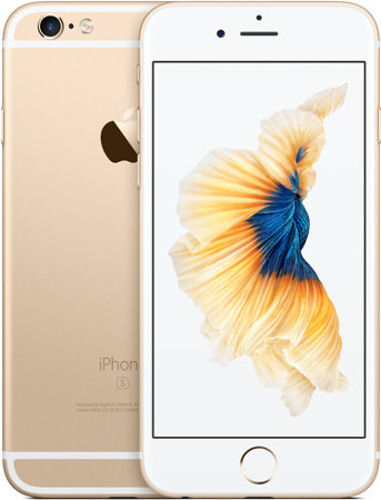 Apple iPhone 6S (16GB) Gold By Infibeam @ Rs.43,199