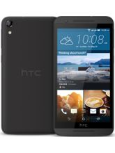 HTC One E9s dual sim, grey