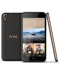 HTC Desire 830, black gold