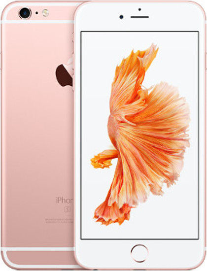 Apple iPhone 6S (64GB) Rose Gold By Infibeam @ Rs.50,111