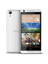 HTC Desire 626G Plus Dual Sim (White)