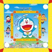 Itoys Doraemon Carrom Board Big Size, multicolour