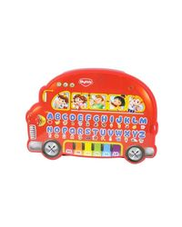 Mitashi SkyKidz School bus, multicolor