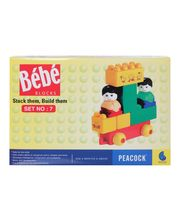 Peacock Bebe Blocks, Multicolor