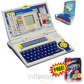 Children Educational Laptop Free Auto Disc Gun