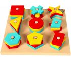 Skillo Nine Shape Sorter (Multicolor)