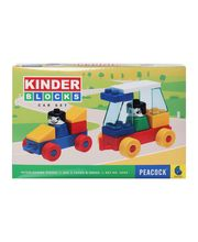 Peacock Kinder Blocks - Car Set, Multicolor