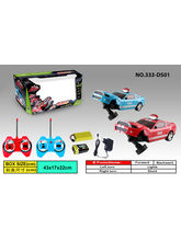 U Smile RC Stunt Car, multicolor