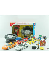 U Smile RC Car, multicolor