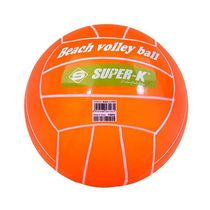 Super-K Beach Ball,  orange
