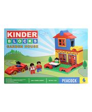 Peacock Kinder Blocks - Garden House, Multicolor