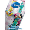 Disney Kids Watch 6500030