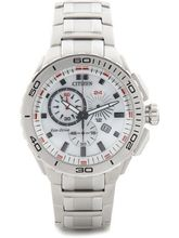 Citizen Eco-Drive Analog White Dial Men's Watch AT0960-52A